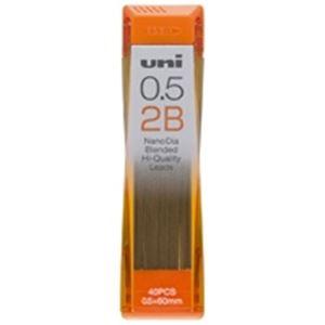 生活用品・インテリア・雑貨 (業務用200セット) 三菱鉛筆 シャープペン替芯 ユニ 0.5mm U05202ND 2B 【×200セット】