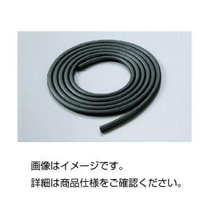 キッズ 教材 自由研究・実験器具 関連 (まとめ)ゴム管(ネオ・チュービング)8N(10m)【×3セット】