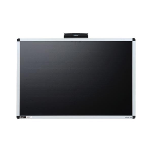 文房具・事務用品 関連 電子吸着ボード ラッケージ 壁掛けタイプ ブラック RK9060クロ