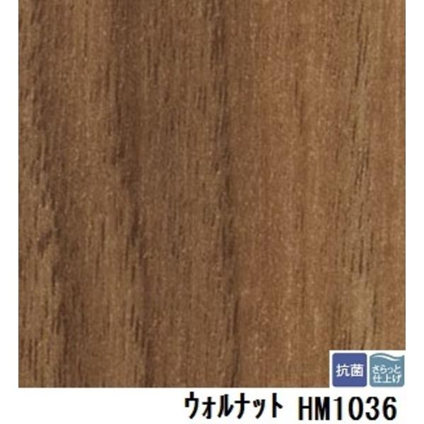サンゲツ 住宅用クッションフロア ウォルナット 板巾 約10.1cm 品番HM-1036 サイズ 182cm巾×7m