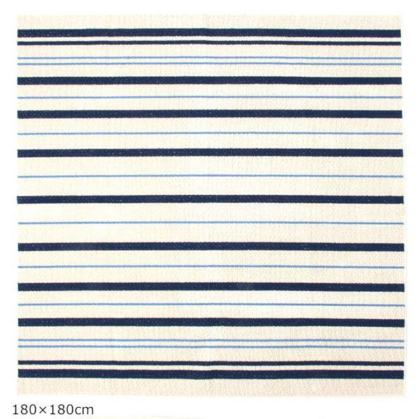 インテリア・家具関連商品 タフトラグ/絨毯 【180cm×180cm 約2.0畳】 日本製 抗菌 綿混 『ブルーライン』 〔リビング ダイニング〕