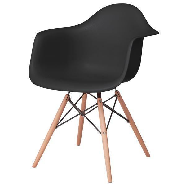 インテリア・家具 (2脚セット)東谷 アームチェア 組立 ブラック CL-799BK