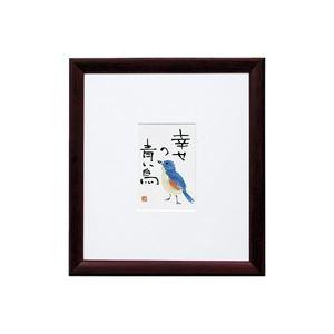 文房具・事務用品 関連 (業務用40セット) ハクバ写真産業 木製額縁 色紙額 FW-SG-01BR ブラウン 【×40セット】