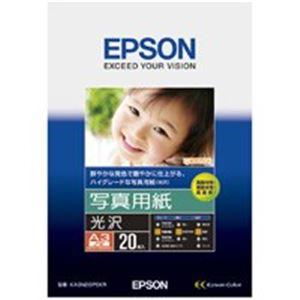パソコン・周辺機器 (業務用5セット) EPSON(エプソン) 写真用紙 光沢 KA3N20PSKR A3 20枚 【×5セット】
