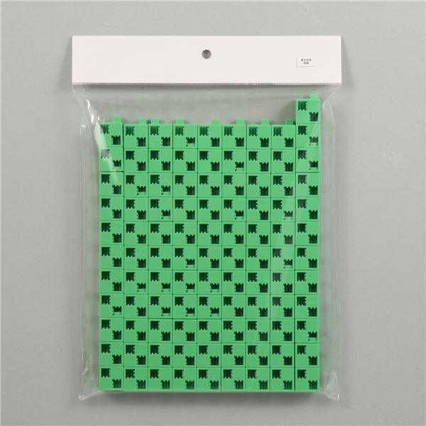 ホビー 関連 (まとめ)アーテック Artecブロック 基本四角 100P 黄緑 【×5セット】
