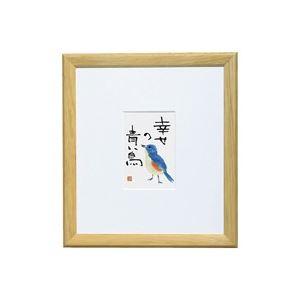 文房具・事務用品 関連 (業務用40セット) ハクバ写真産業 木製額縁 色紙額 FW-SG-01NT ナチュラル 【×40セット】