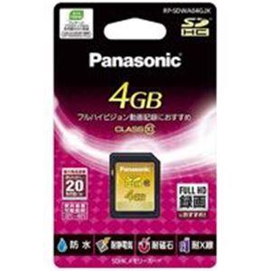AV・デジモノ (業務用10セット) Panasonic(パナソニック) メモリーカード 4GB RP-SDWA04GJK 【×10セット】