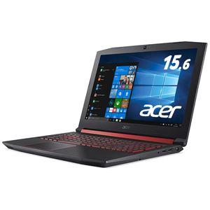 ノートPC関連 Acer AN515-52-A58H (Core i5-8300H/8GB/128GB SSD+1TBHDD/ドライブなし/15.6型/Windows 10 Home(64bit)/シェールブラック)