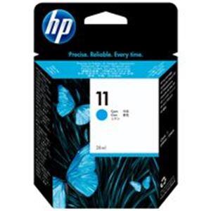 パソコン・周辺機器 (業務用5セット) HP インクカートリッジHP11 C4836A シアン 【×5セット】
