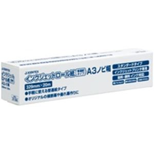 AV・デジモノ (業務用3セット) ジョインテックス IJロール紙 普通紙 A3N 6本 A056J-6 【×3セット】