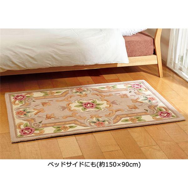 おしゃれな家具 関連商品 伝統の美術柄天津ウールフック玄関マット ベージュ 約150×90cm