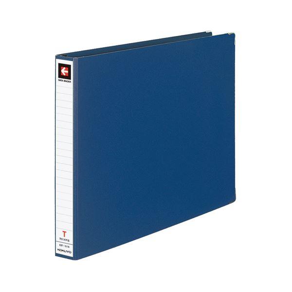 (まとめ) コクヨ データバインダーT(バースト用・レギュラータイプ) T11×Y15 22穴 280枚収容 藍 EBT-151NA 1冊 【×10セット】