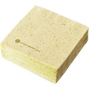 生活用品・インテリア・雑貨 (まとめ) きんだい 茶殻ナプキン 4折 CP4A1P 1パック(100枚) 【×30セット】
