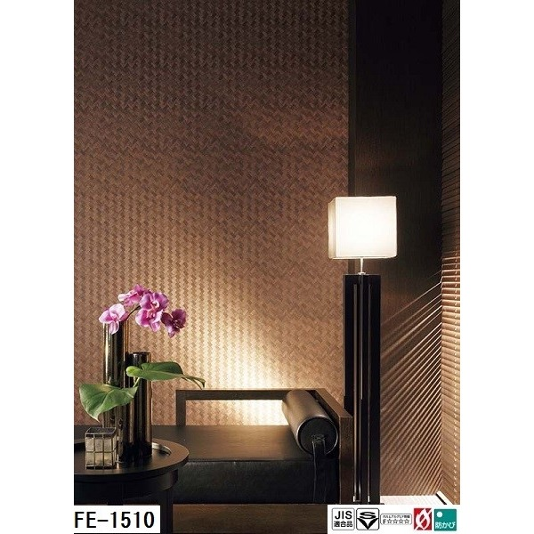 おしゃれな家具 関連商品 和風 あじろ調 のり無し壁紙 FE-1510 92.5cm巾 30m巻