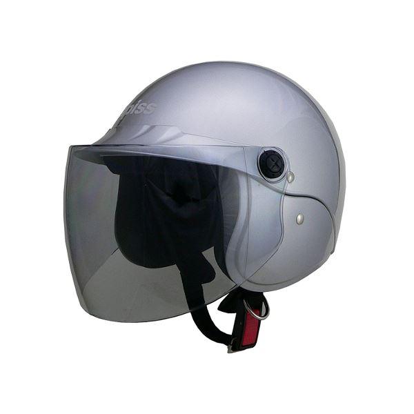 バイク用品 関連商品 セミジェット AP603 シルバー フリー