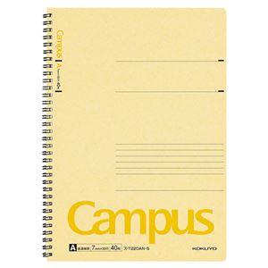 (まとめ) コクヨ キャンパス ツインリングノート A4 A罫 40枚 黄 ス-T220AN-S 1冊 【×15セット】