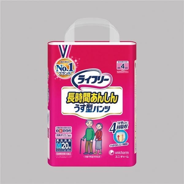 健康器具 (まとめ)ユニ・チャーム パンツ型 LF長時間あんしんうす型パンツ(2)M20枚 袋【×3セット】