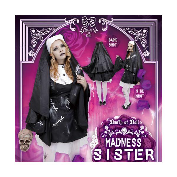 【コスプレ】Madness Sister シスター
