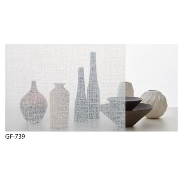 インテリア・寝具・収納 関連 ファブリック 飛散防止ガラスフィルム GF-739 92cm巾 5m巻