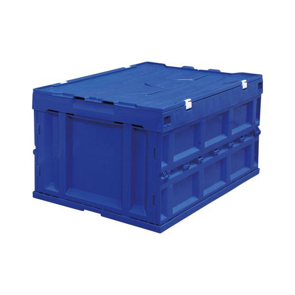 インテリア・寝具・収納 オフィス家具 オフィス収納 関連 アイリスオーヤマハード折りたたみコンテナ フタ一体型 75L ブルー HDOH-75L