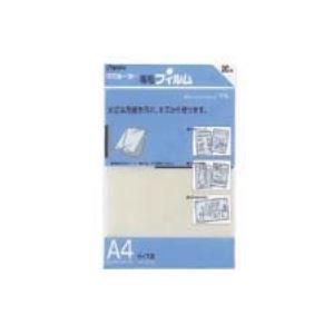 文具・オフィス用品 (業務用30セット) アスカ ラミネートフィルム BH-113 A4 20枚 【×30セット】
