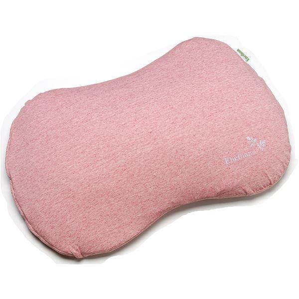 インテリア・寝具・収納 寝具 枕・抱き枕 枕 関連 エア・ウォーター 枕 エネタンピロー フェミニン (1) オーガニックピンク