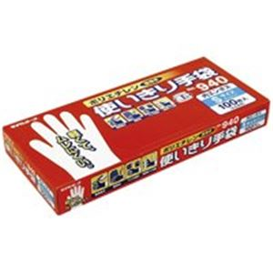 日用雑貨 (業務用3セット) エステー ポリエンボス使い切り手袋 No.940 S 24箱 【×3セット】