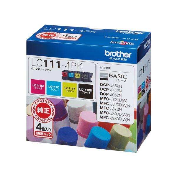 ブラザーインクカートリッジ 4色パック LC111-4PK