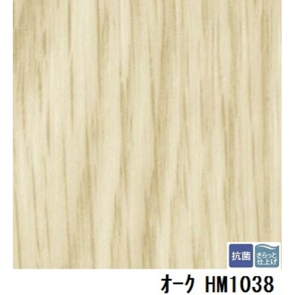 182cm巾×5m 約7.5cm サンゲツ 板巾 サイズ 住宅用クッションフロア 品番HM-1038 オーク 関連 インテリア・寝具・収納