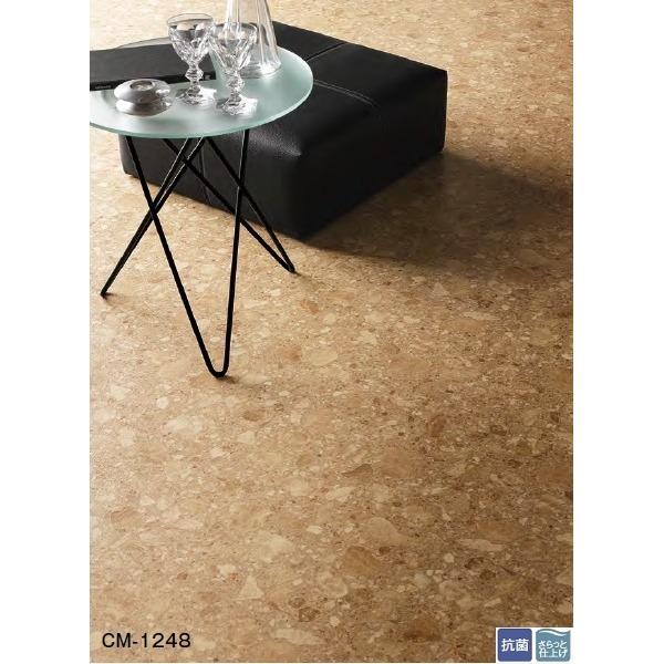 インテリア・寝具・収納 関連 サンゲツ 店舗用クッションフロア テラゾー 品番CM-1248 サイズ 182cm巾×5m