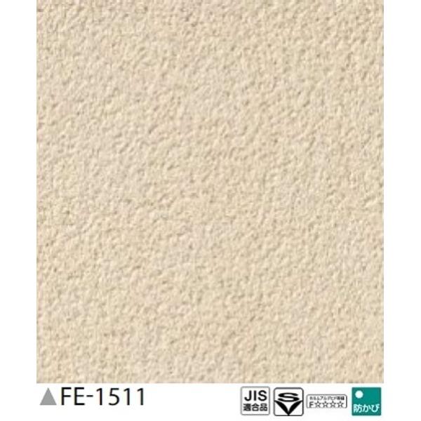 壁紙 関連商品 和風 じゅらく調 のり無し壁紙 FE-1511 92cm巾 25m巻