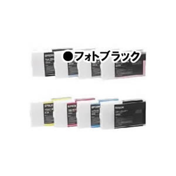 パソコン・周辺機器 PCサプライ・消耗品 インクカートリッジ 関連 (まとめ)【純正品】EPSON ICBK24 PBK【×2セット】