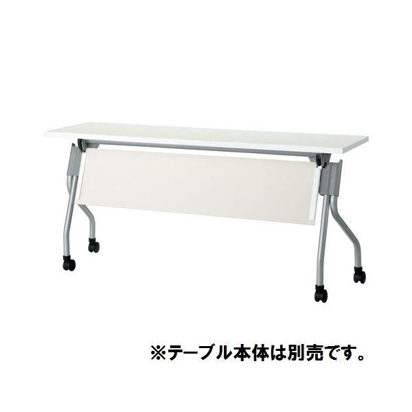 オフィス家具 オフィスデスク・テーブル オフィスデスク 関連 【本体別売】幕板 YS-P15WH W1500用