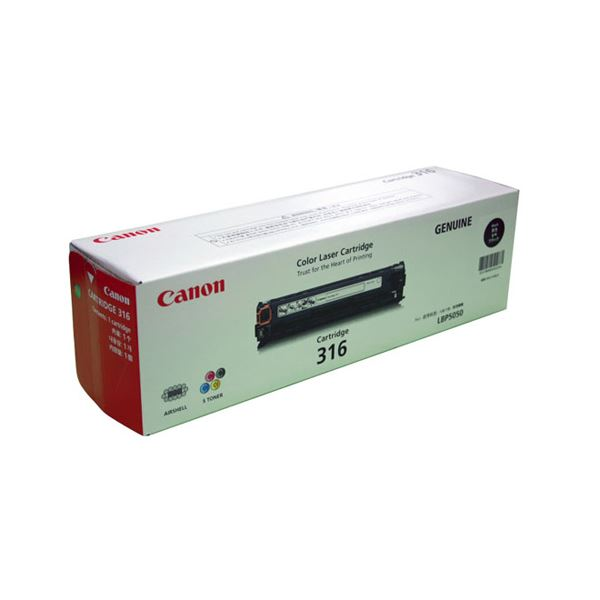 キャノン(CANON)用 関連商品 キヤノン トナーカートリッジ 316BK(ブラック) CRG-316BLK