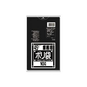 生活用品・インテリア・雑貨 (業務用200セット) 日本サニパック ポリゴミ袋 N-42 黒 45L 10枚 【×200セット】