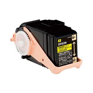 パソコン・周辺機器 関連 エプソン LP-S7160シリーズ用 環境推進トナー/イエロー/Mサイズ(5300ページ) LPC3T33YV