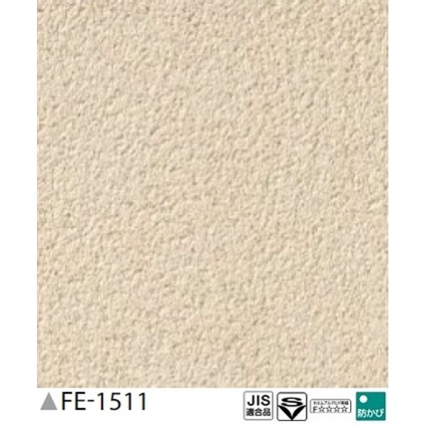 壁紙 関連商品 和風 じゅらく調 のり無し壁紙 FE-1511 92cm巾 50m巻