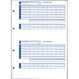 パソコン・周辺機器 PCサプライ・消耗品 コピー用紙・印刷用紙 関連 (業務用3セット) オービックビジネスコンサルタント 奉行シリーズ用専用 単票封筒用明細書 6235