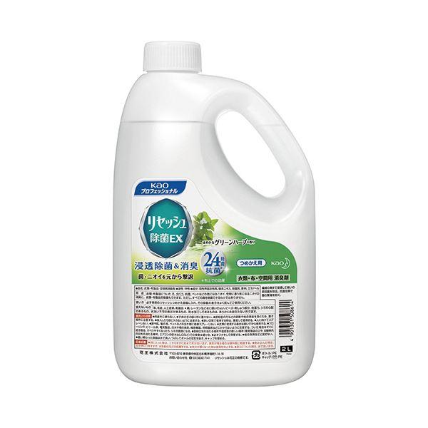(まとめ) 花王 リセッシュ 除菌EX グリーンハーブの香り 業務用 2L 1本 【×2セット】