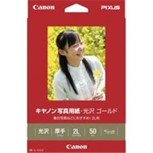 パソコン・周辺機器 (業務用50セット) キャノン Canon 写真紙 光沢ゴールド GL-1012L50 2L 50枚 【×50セット】
