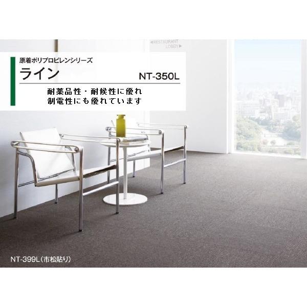カーペット・マット・畳 カーペット・ラグ 関連 静電性・耐候性・耐薬品性に優れたタイルカーペットサンゲツ NT-350L ラインサイズ 50cm×50cm 12枚セット色番 NT-332L