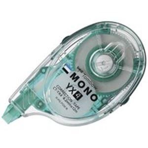 文房具・事務用品 筆記具 消しゴム・修正用品 関連 (業務用20セット) トンボ鉛筆 修正テープ モノYX CT-YX4 10個 【×20セット】