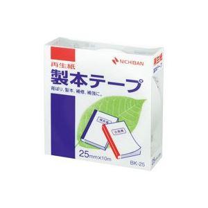 文具・オフィス用品 (業務用100セット) ニチバン 製本テープ BK-25 25mm×10m 白 【×100セット】