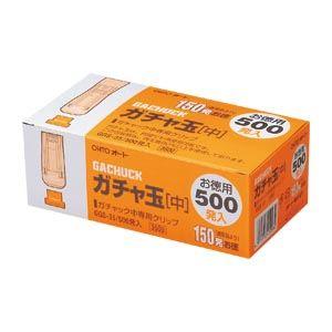 文房具・事務用品 関連 (業務用セット) オート ガチャ玉 中 GGS-35 500個入 【×3セット】