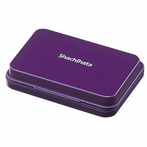 印鑑・スタンプ・朱肉関連 (まとめ買い) スタンプ台 小形 紫 HGN-1-V 1個 【×10セット】