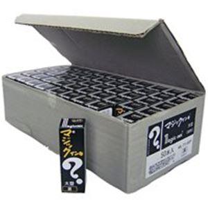 文房具・事務用品 筆記具 関連 (業務用5セット) 寺西化学工業 マジックインキ ML-T1-50P 大型 黒 50本 【×5セット】