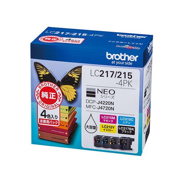 パソコン・周辺機器 PCサプライ・消耗品 インクカートリッジ 関連 ブラザーインクカートリッジ 4色パック大容量 LC217/215-4PK