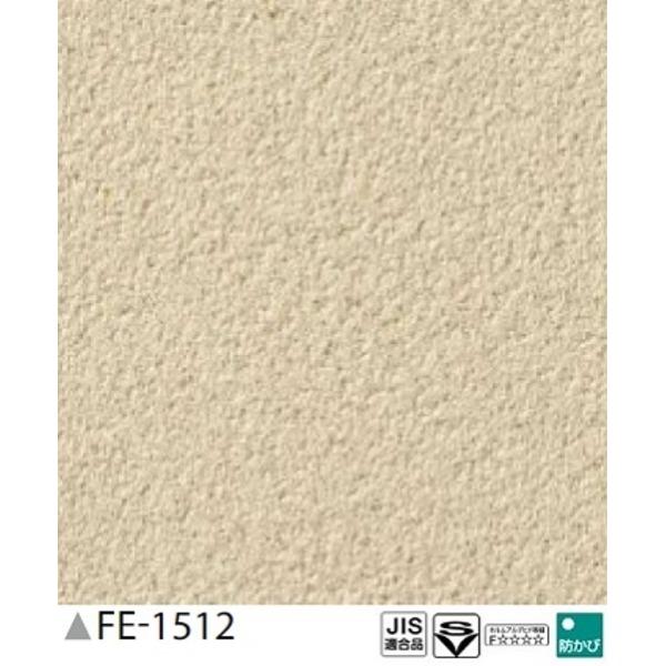壁紙 関連商品 和風 じゅらく調 のり無し壁紙 FE-1512 92cm巾 25m巻