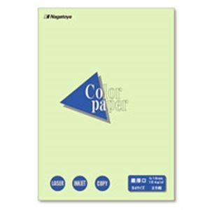 生活日用品 (業務用100セット) Nagatoya カラーペーパー/コピー用紙 【B4/最厚口 25枚】 両面印刷対応 若草