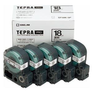 ラベルシール・プリンタ 関連商品 キングジム テプラPROテープエコパック 透明ラベル5個入 ST18K-5P